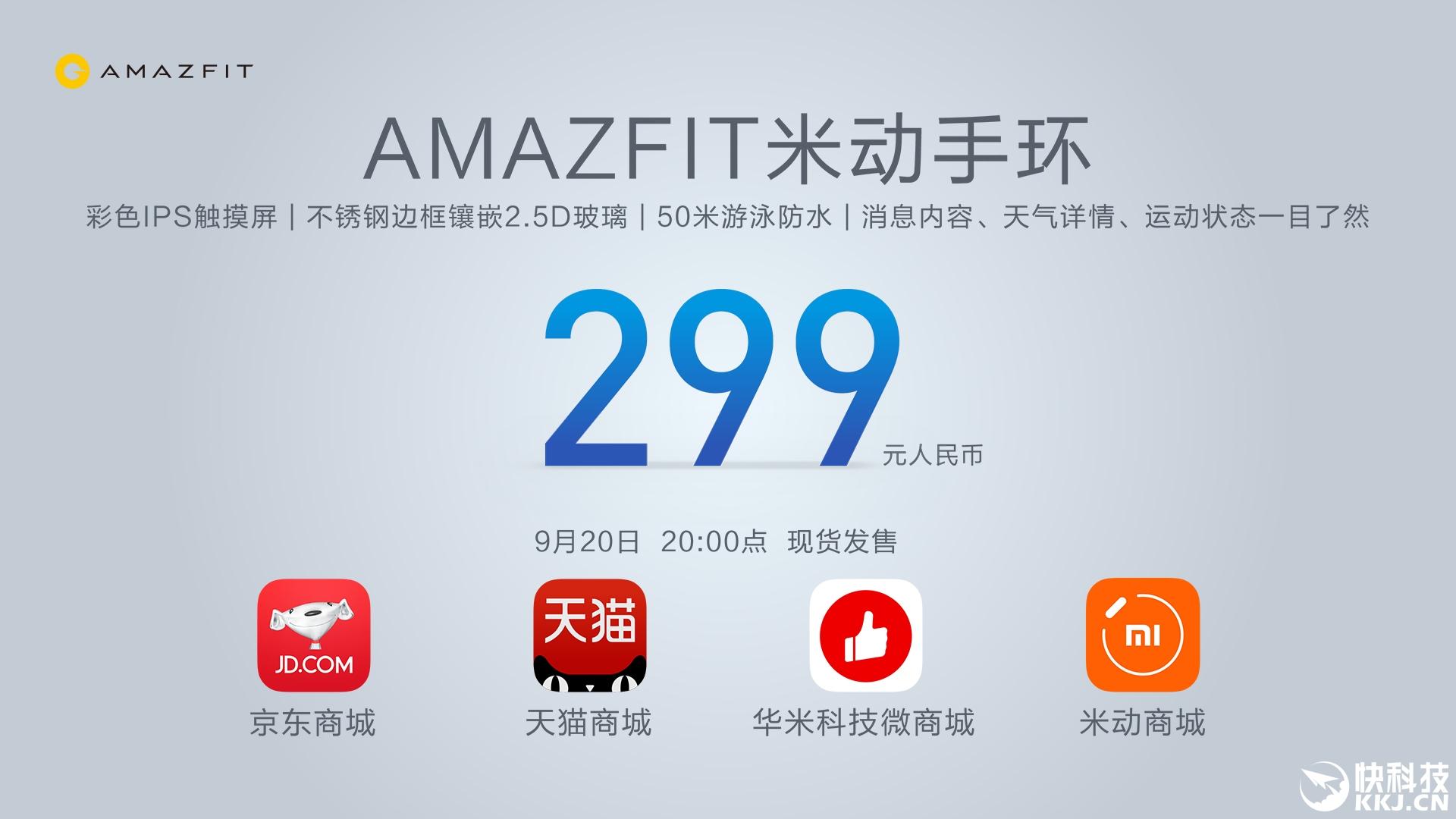 Nueva Smartband Amazfit precio