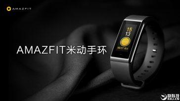 Smartband Amazfit destacada