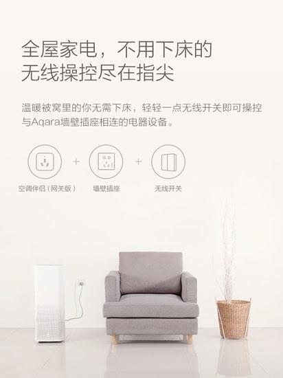 Aqara Smart Bedroom Set sala de estar