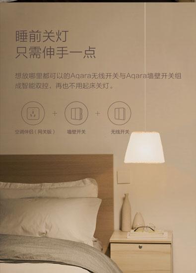 Aqara Smart Bedroom Set habitación