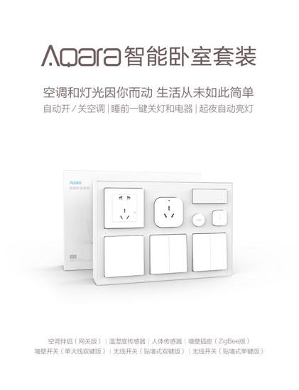 Aqara Smart Bedroom Set