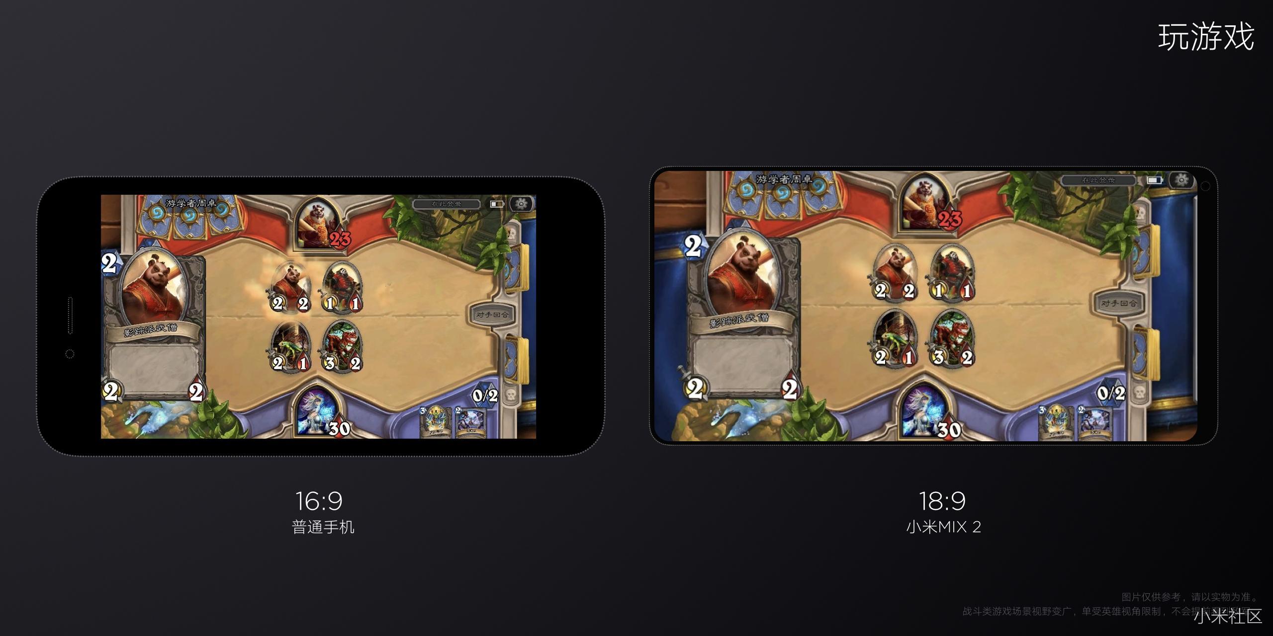 El Xiaomi Mi MIX 2 es excelente para nosotros los gamers