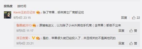 Xiaomi Mi 7 filtración2
