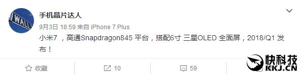 Xiaomi Mi 7 publicación del post del internauta