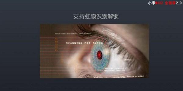 Diapositivas filtradas del Xiaomi Mi MIX 2  reconocimiento de iris