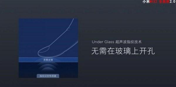 Diapositivas filtradas del Xiaomi Mi MIX 2 - Sensor de huellas underglass