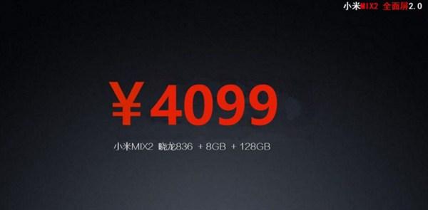 Diapositivas filtradas del Xiaomi Mi MIX 2 precio