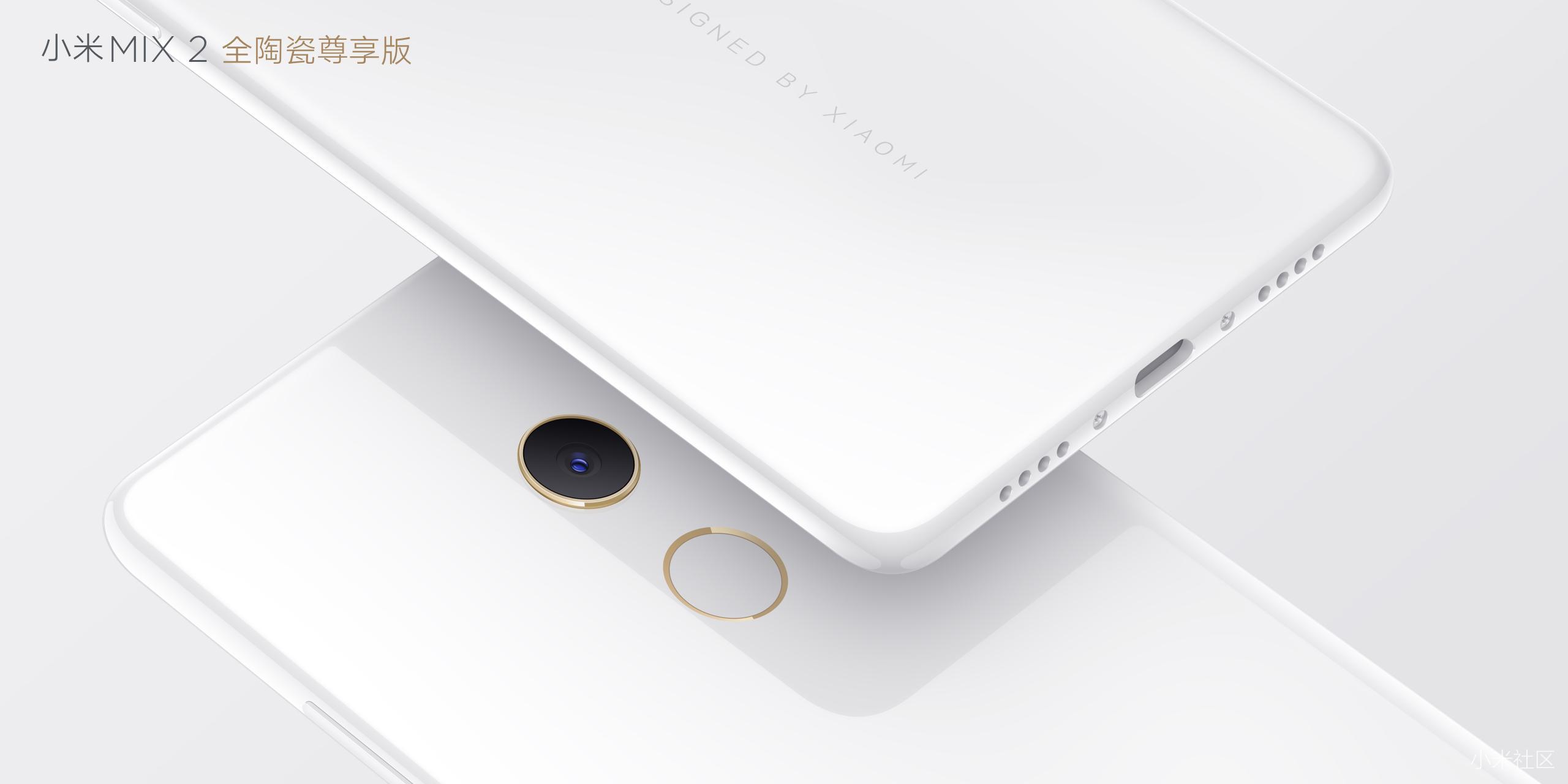 Xiaomi Mi MIX 2 edición especial precio