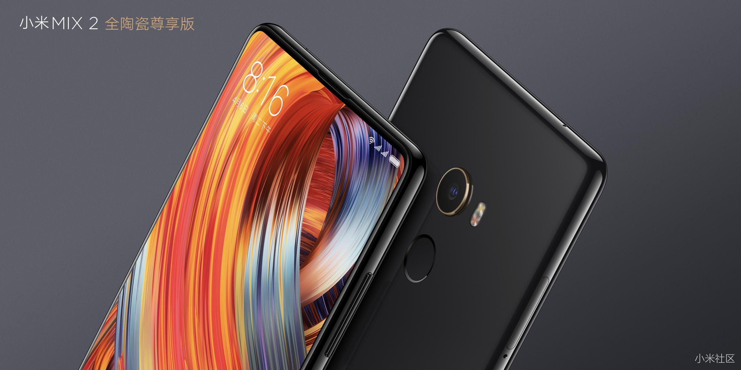 Xiaomi Mi MIX 2 pantalla 2