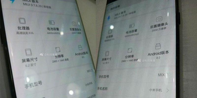 Xiaomi Mi Mix 2 filtración Weibo