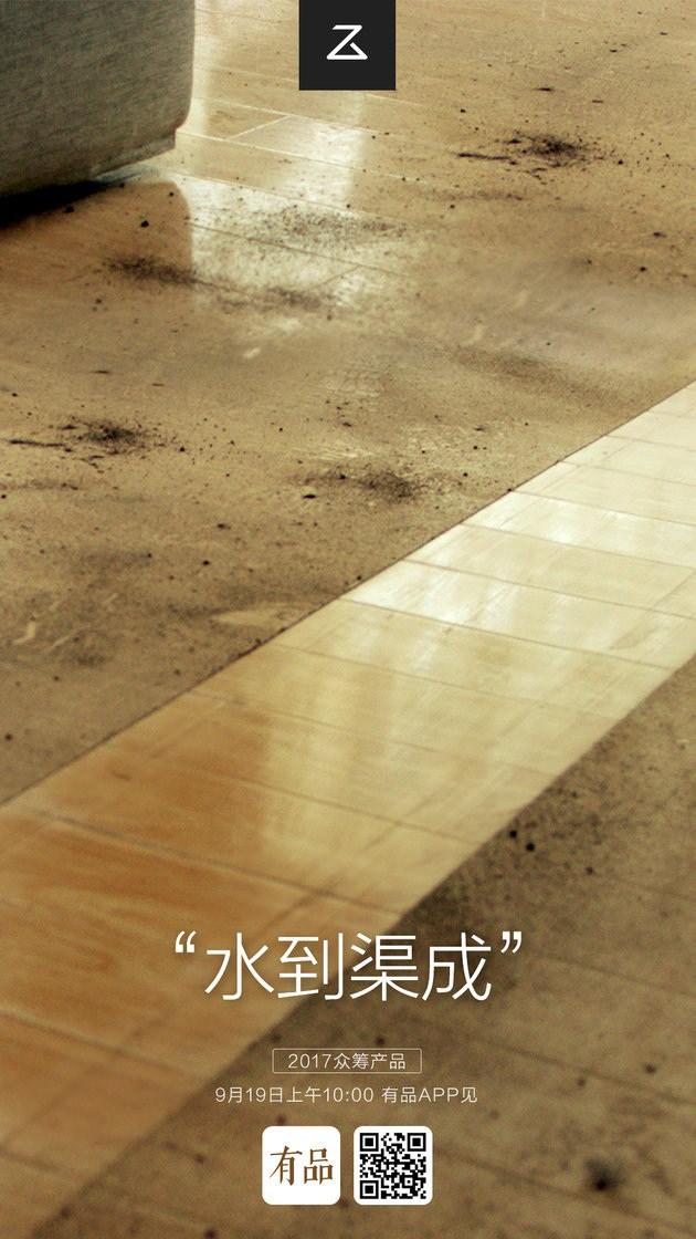 Xiaomi Mi Robot Vacuum 2 escena