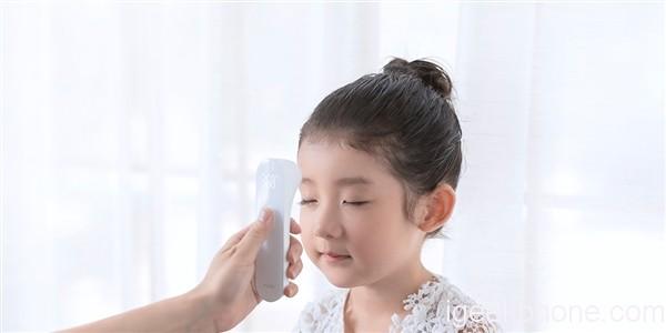 Xiaomi MiJia iHealth destacada