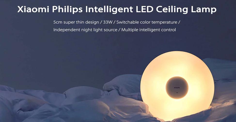 Xiaomi Philips LED destacada