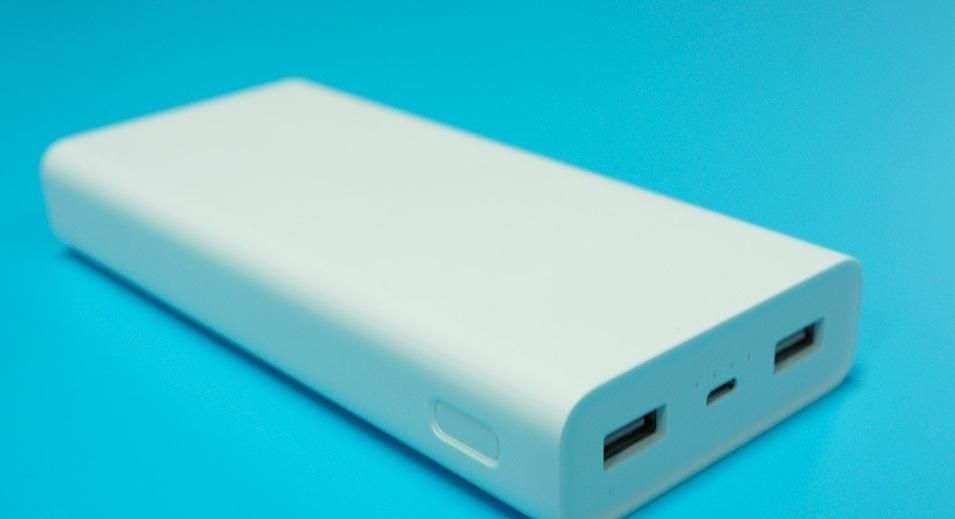 Xiaomi Power Bank 2C características
