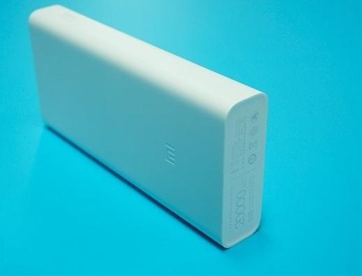 Xiaomi Power Bank 2C diseño