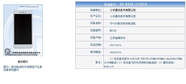 Xiaomi Redmi 5A filtración