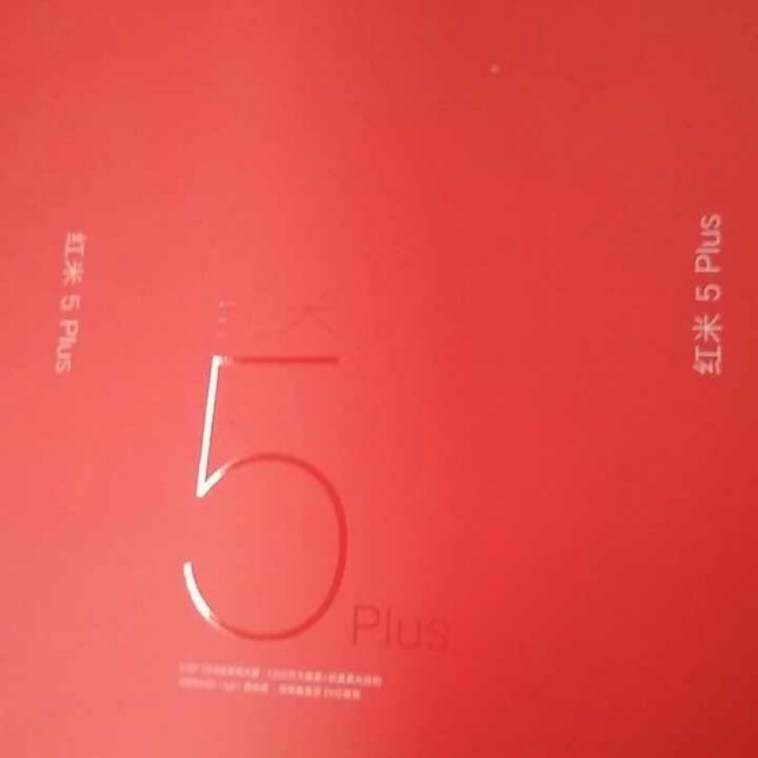 Xiaomi Redmi 5 Plus caja