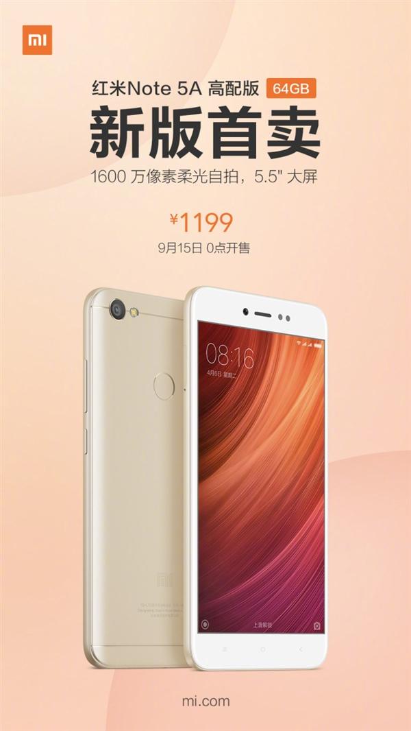Xiaomi Redmi Note 5A precio