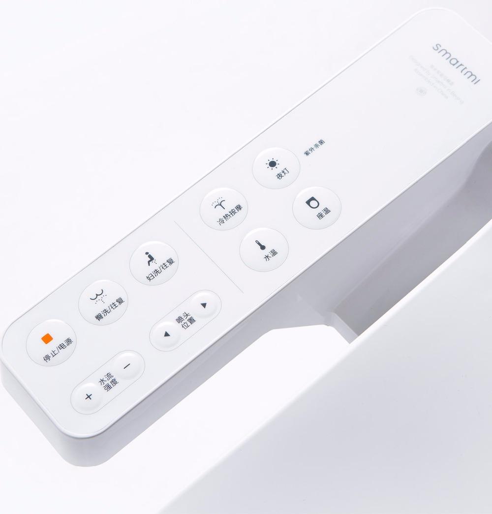 Xiaomi Smartmi Smart Toilet Seat diseño