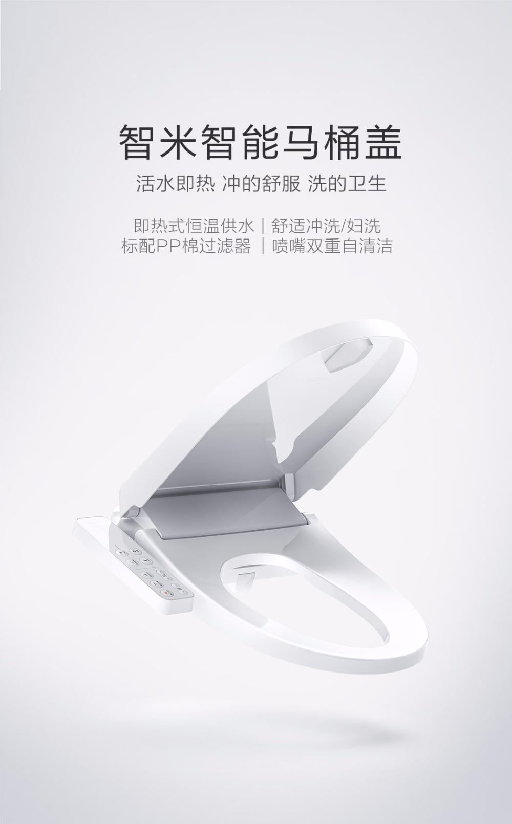 Xiaomi Smartmi Smart Toilet Seat introducción