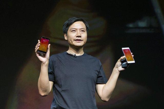 Xiaomi destacada
