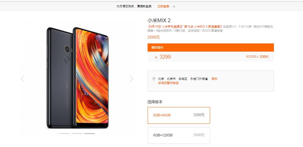 Xiaomi Mi MIX 2 pre-venta