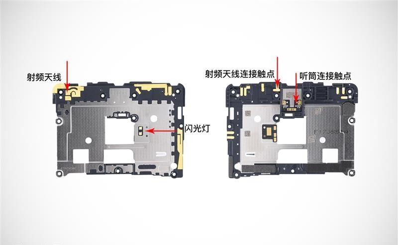 Desmontaje Xiaomi Mi Mix 2