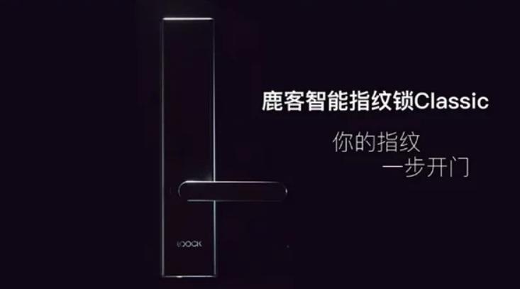 Smart Door Lock With Fingerprint destacada
