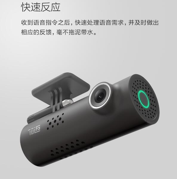 Xiaomi 70 Steps CAR DVR