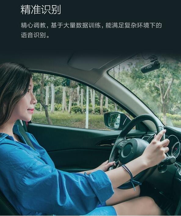 Xiaomi 70 Steps Car DVR 3