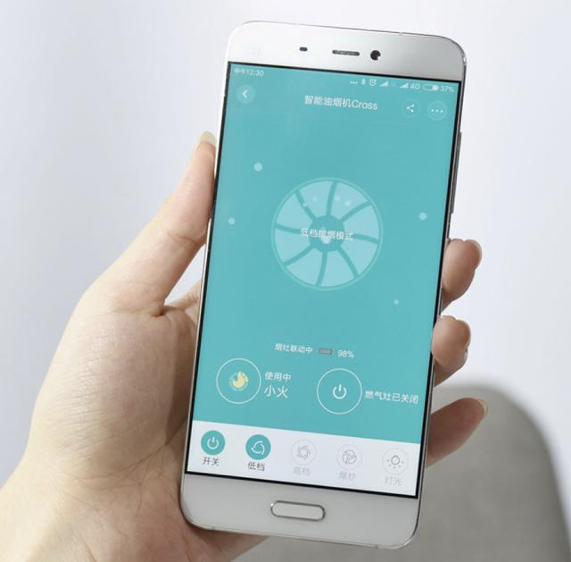 Xiaomi Cocina Smartphone