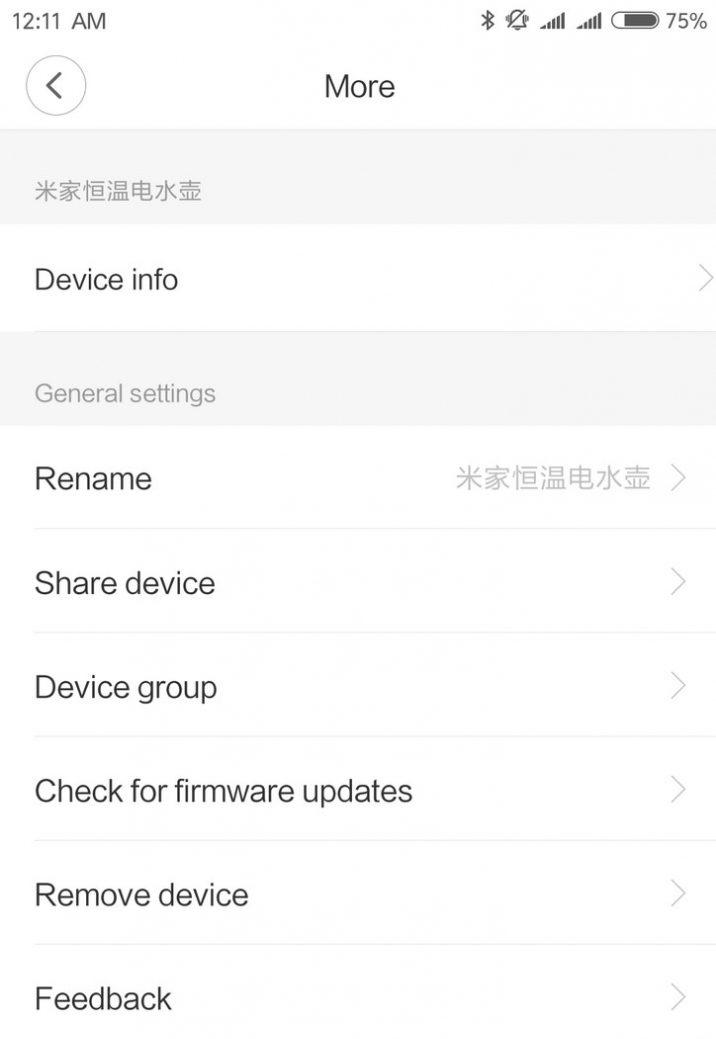Xiaomi Mi Electric Kettle aplicación