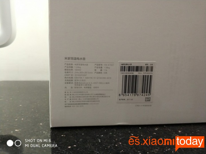 Xiaomi Mi Electric Kettle caja parte posterior