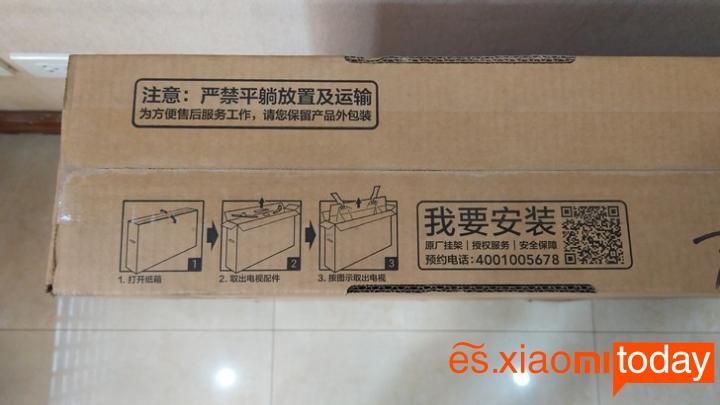 Xiaomi Mi TV 4A caja parte superior