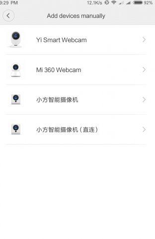 Xiaomi Xiaofang Smart 1080P aplicación