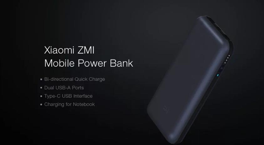 Xiaomi ZMI introducción
