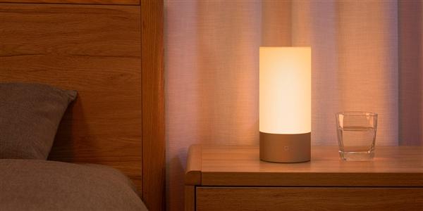Xiaomi Mijia lámpara noticia