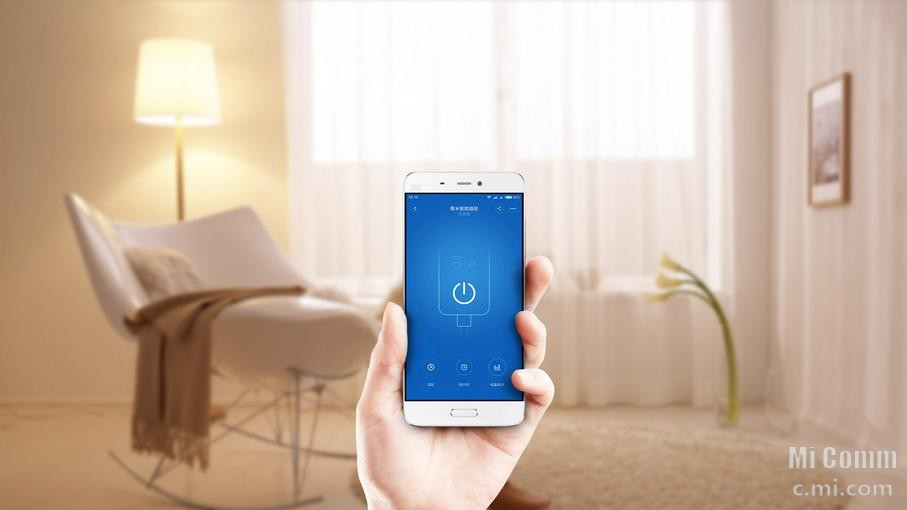 Nueva extensión inteligente de Xiaomi