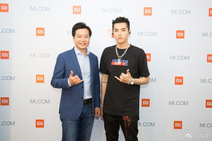 Lei Jun y Wu Yifan