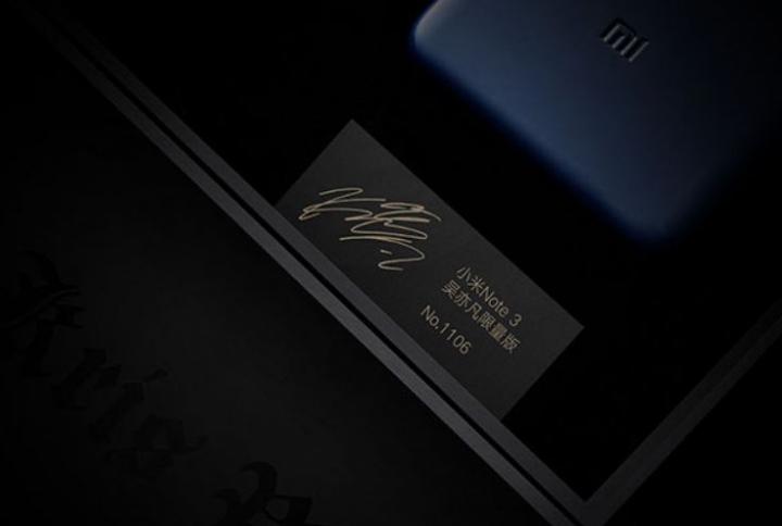 WU Yifan número dispositivo