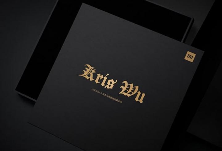 Wu Yifan paquete