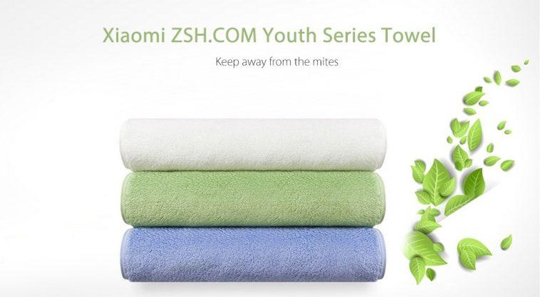 Xiaomi ZSH.COM destacada