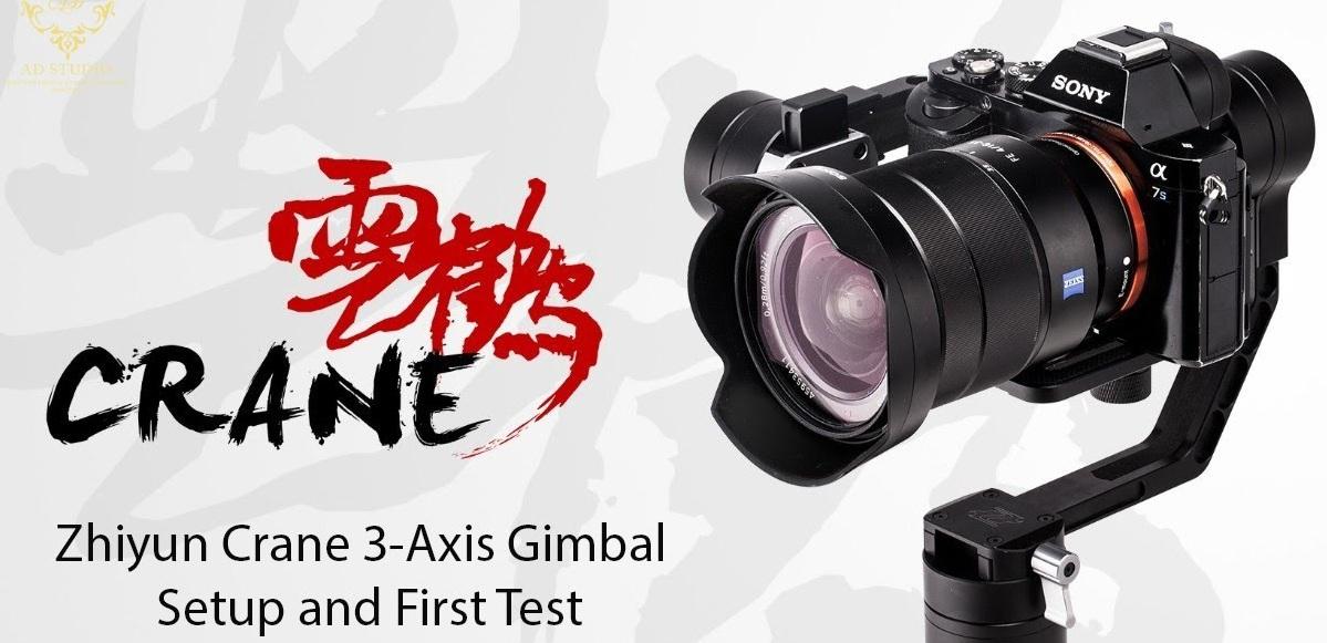Zhiyun Crane 3-axis destacada