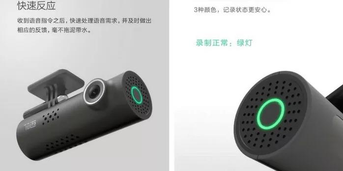 Xiaomi 70 Minutes Smart Car colors