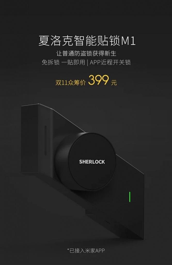 Cerradura inteligente Sherlock M1 precio