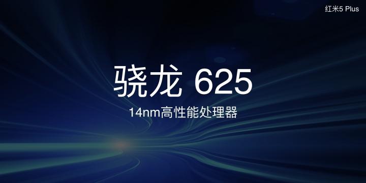 El Xiaomi Redmi 5 y el Xiaomi Redmi 5 Plus finalmente son anunciados, y estas son sus especificaciones