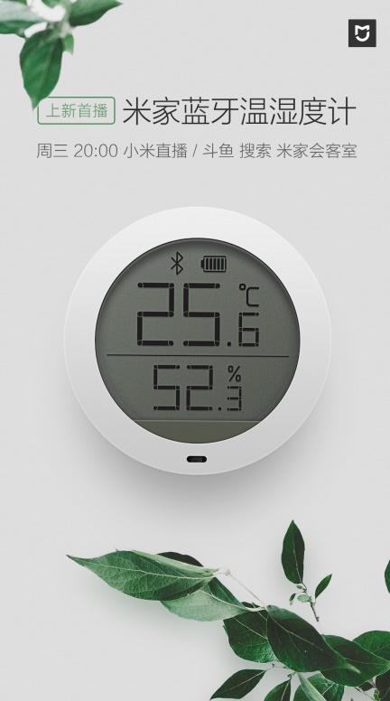 Termostato de precisión para temperatura y humedad de Xiaomi