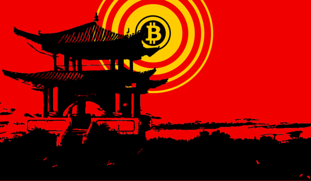 Bitcoin y China