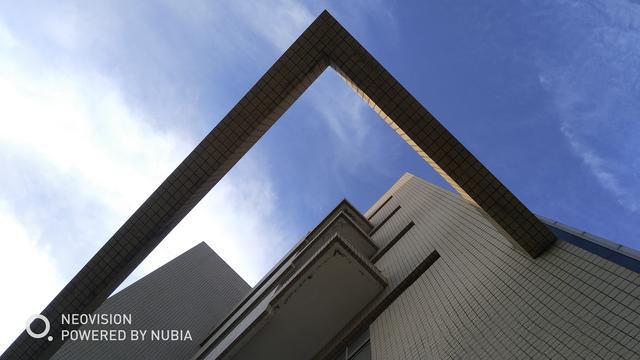 Nubia Z17 Lite muestra de cámara 1