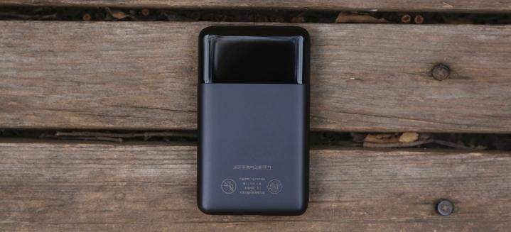 Xiaomi Mi Home Electric Shaver destacada